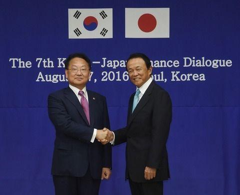 【韓国】 韓日通貨スワップ、毒杯になるのはでないか~日本は政治摩擦があるたびに経済報復「カード」として使ってきた