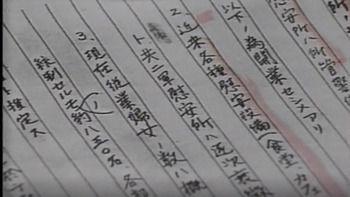 【慰安婦問題】 日本は25年前に「慰安婦統制」公式記録を発見したが今も真心のこもった謝罪ははるかに遠い[01/11]