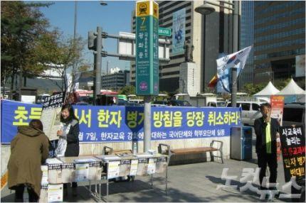 【韓国の反応】ハングル世代読解力も高いvs漢字で弁別力強化すべき