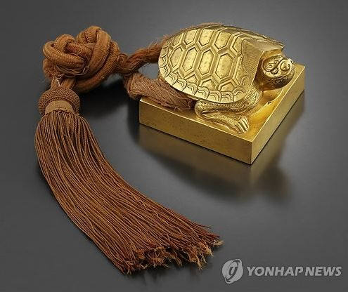 韓国人「韓国文化財の殆どが日本人に盗まれた」日帝に略奪された国璽・・日本の植民地支配で消えた朝鮮の国璽29点は何処に消えたのか? 韓国ニュース
