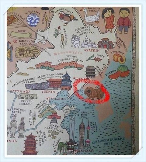 海外の児童図書の韓国に関する説明は犬1匹?「日中の属国として認識される」と懸念