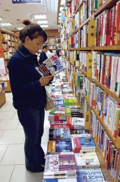 【日韓】 危険水位越えた日本人の嫌韓意識~経済的な自信喪失と国家的孤立感にともなう敗北感と劣等感が原因
