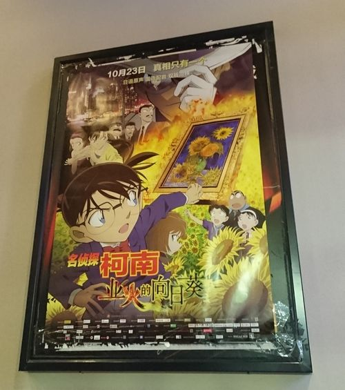 【アニメ】 中国&韓国版「コナン」の比較、修正激しい韓国版と修正なしの中国版