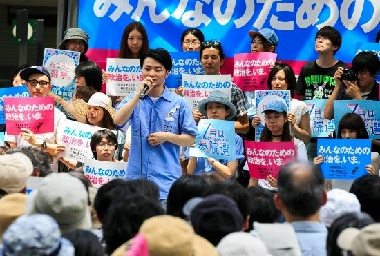 【在日発狂】ゆうちょ銀行、SEALDsの口座凍結に応じる構えキタ━━━━(゚∀゚)━━━━!!米政府、日本国内の左翼団体を経済制裁対象リスト入り!金融取引を全面禁止処分へ!!