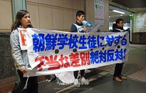 「民族について学ぶ権利ある、朝鮮学校だけのけ者に?」…横断幕を掲げて差別訴え、平等な共生社会を実現する