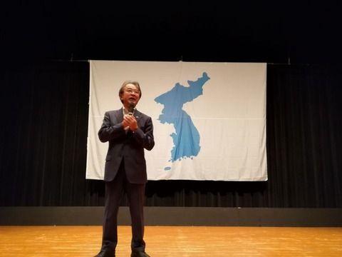 【国内】 「韓半島の大きな変化、日本メディアは正しく報じていない」~立憲民主党議員、「共犯者たち」上映会でメディア批判