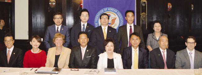 【日本海名称】 「私たちの海に東海という自分の名前を取り戻してあげよう」~在米韓人会、IHO会議に向け記者会見