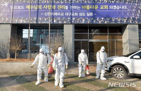 【韓国】 新たに52人感染 計156人