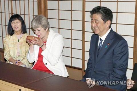 【韓国の反応】英国のメイ首相、日本訪問「京都で安倍首相と茶道しながら親しみを誇示」「日本のNSCに異例の出席」→韓国人「韓国には来ないの?」