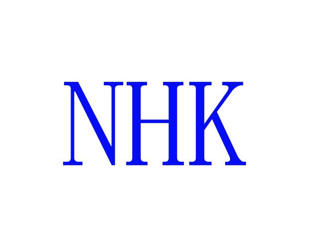 ごみクズ氏 声優・小西寛子さん「NHK関連の社員が会社名義で購入した商品を転売しお金にかえて使った。その合計数百万の支払いを肩代わりしろと請求書渡された…」