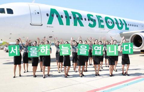 【韓国人】エアソウルの日本行きの特価チケットがまだたくさん残っていますwww