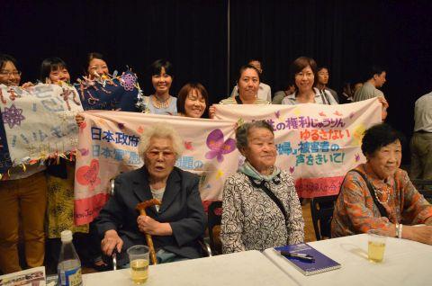 【もっともっともっともっと金を寄こすニダ!】元追軍売春婦の偽証婆たち12匹が、バ韓国政府を提訴!!!!!!!!!