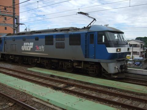 DSCF0637