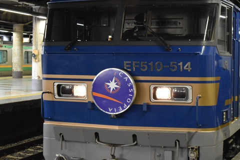 DSC_0148-20160115