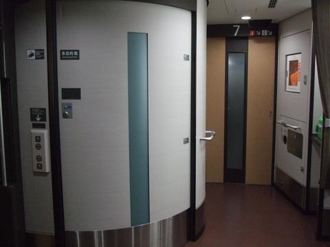 DSCF0129