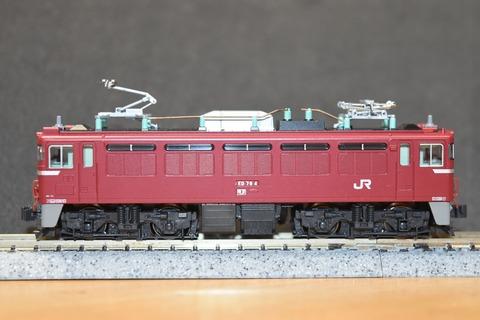 DSC_0360