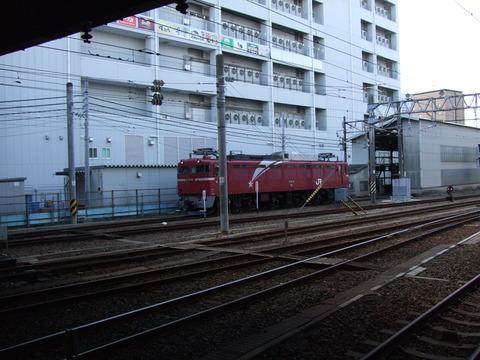 DSCF1236