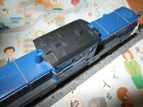 DSCF0617