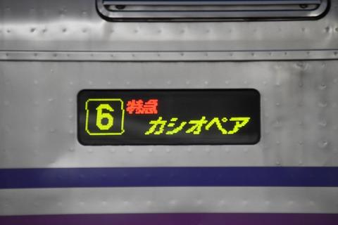 DSC_1540