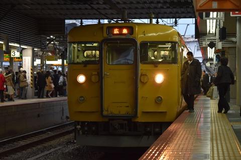 20160323-466