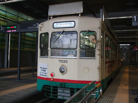 DSCF0081