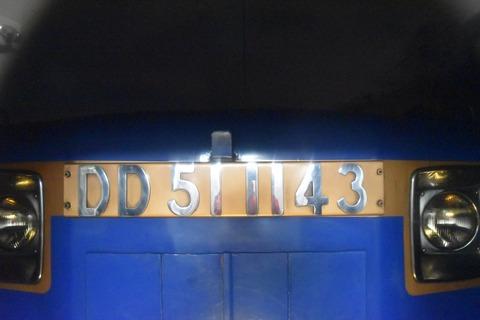 DSC_0868