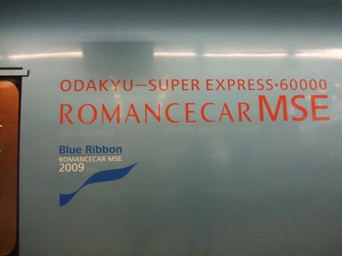 DSCF1012