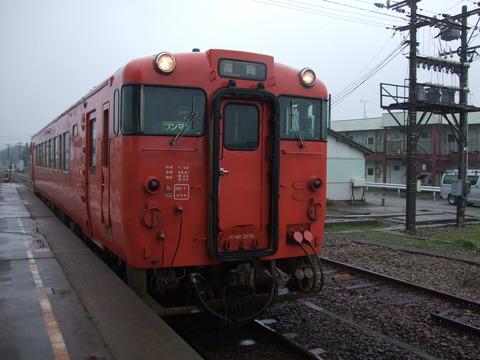 DSCF0068