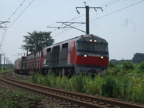 DSCF1122