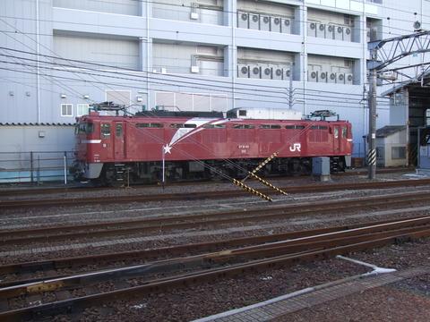 DSCF1235