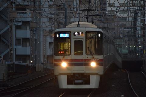 DSC_1080