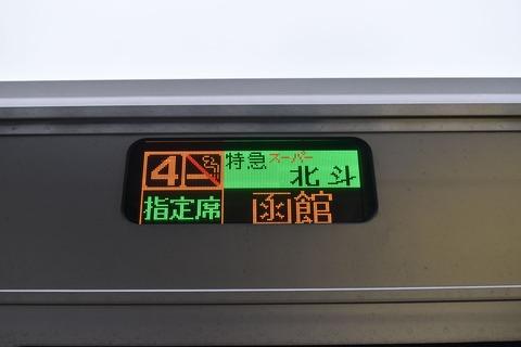 0726_1222