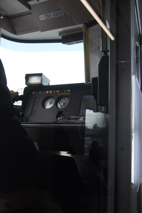 DSCF1054