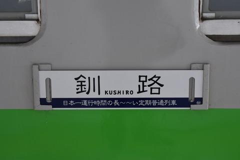 DSC_0168_01