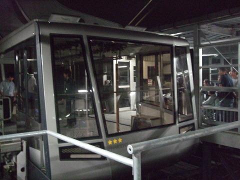 DSCF1207