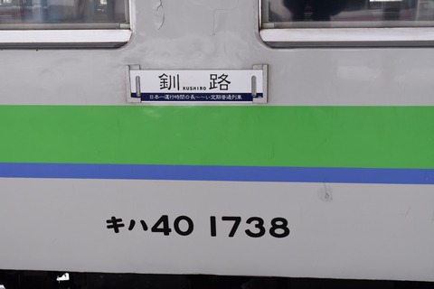 DSC_0181_01