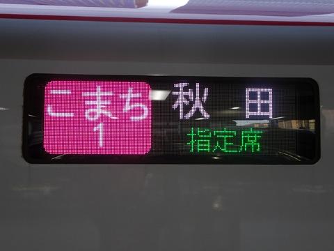 03250626S