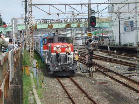 DSCF0680