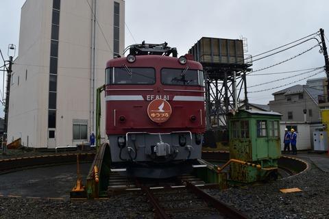DSC_2200