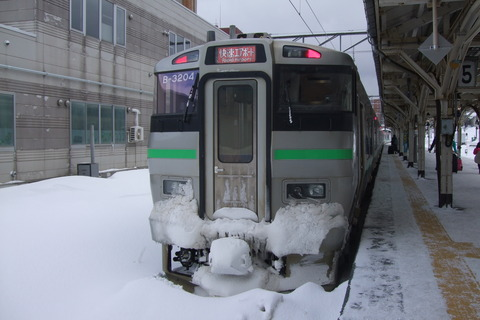 DSCF1094