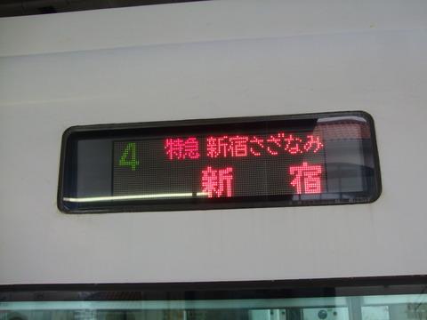 DSCF0492