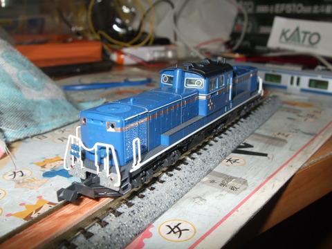 DSCF0612