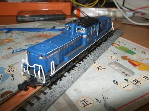 DSCF0613