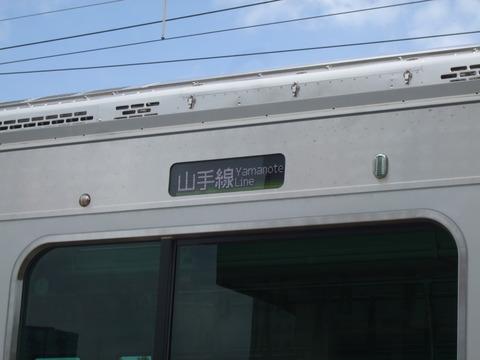 DSCF1312