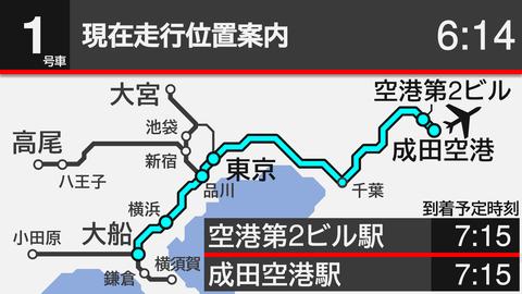 サンプル完成版(大船発時) 広域路線図(日)