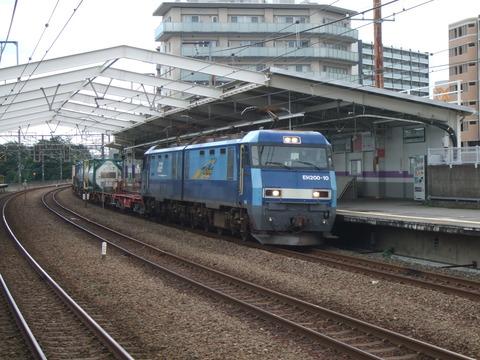 DSCF0646