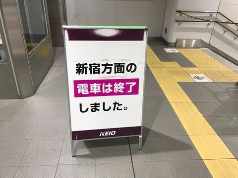 2017-01-09-00-47-51