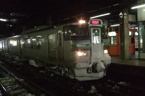 DSCF1110
