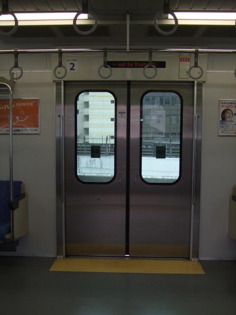 DSCF1380