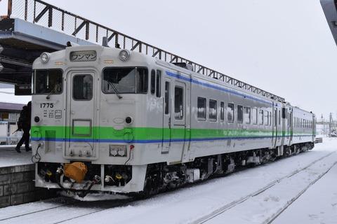 DSC_0197